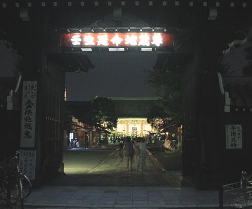 壬生寺 六斉念仏_e0048413_1436596.jpg