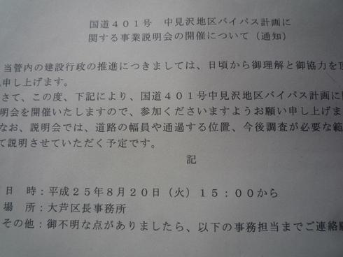 c0189218_7373314.jpg