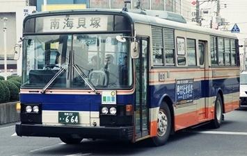 水間鉄道 日デP-U32L +富士5E_e0030537_22223216.jpg