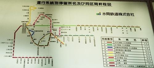 水間鉄道 日デP-U32L +富士5E_e0030537_22362182.jpg