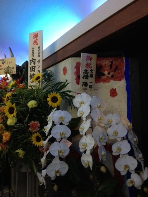 新宿ルイード LIVE終了!_c0063445_13535718.jpg
