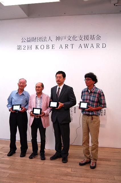 第二回 神戸アートアワード贈呈式_a0071956_19152100.jpg