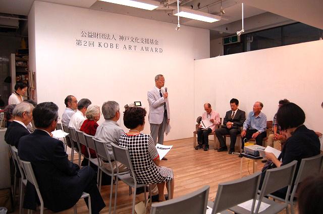 第二回 神戸アートアワード贈呈式_a0071956_1917894.jpg