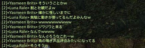 c0074259_10421.jpg