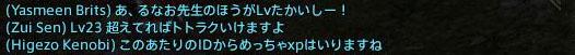 c0074259_6271793.jpg
