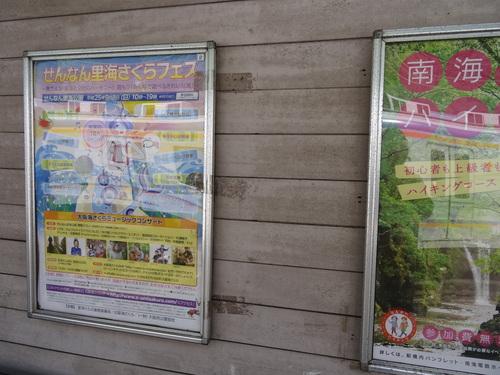 入口谷筋の草刈り  in  孝子の森_c0108460_17205750.jpg