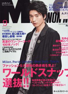 雑誌掲載:メンズノンノ_d0087761_16273619.jpg