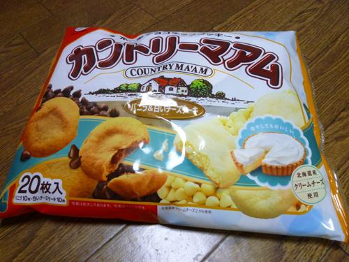 【不二家】カントリーマアム(バニラ&白いチーズケーキ)_c0152767_2337881.jpg