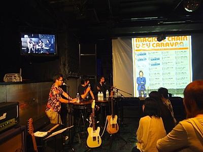 CLUB GOODMAN & 円山夜想 & MUSIC HARVEST 2013_c0227168_7364466.jpg