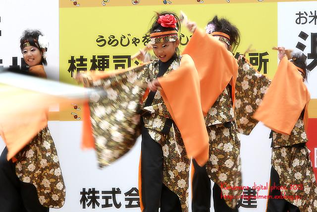 第20回 うらじゃ 2013 下石井公園演舞場 - ⑦_c0083985_22162878.jpg