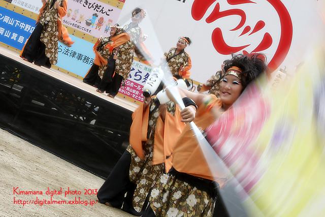 第20回 うらじゃ 2013 下石井公園演舞場 - ⑦_c0083985_22164670.jpg