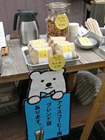 2013/8/8 ゆる市無事に終了_e0245899_291844.jpg