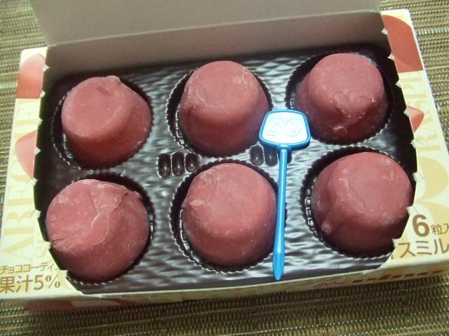 ピノ レアチーズ味&木苺チョコ_f0076001_2571413.jpg