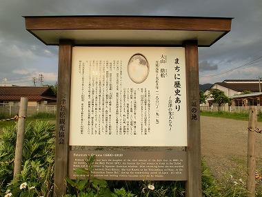 大山捨松(八重の桜第32回「兄の見取り図」_c0187004_23145629.jpg