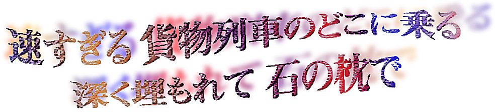 d0263813_0124769.jpg