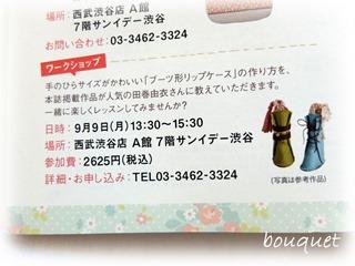 f0281724_1059768.jpg