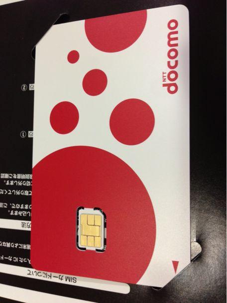 iPhone5S/5C? の発表の案内、、みたい??_b0028732_2357329.jpg