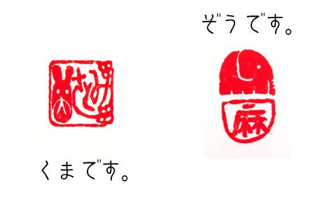 b0237234_1874421.jpg
