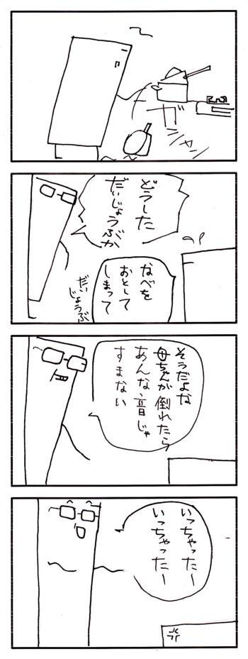 f0226235_624766.jpg