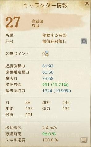 b0002439_6582680.jpg