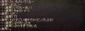 f0091444_9361812.jpg