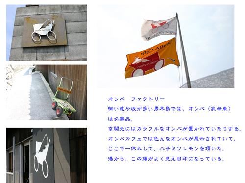 b0147856_13561970.jpg