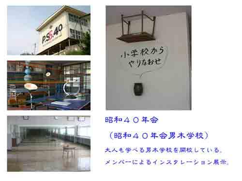 b0147856_1356334.jpg