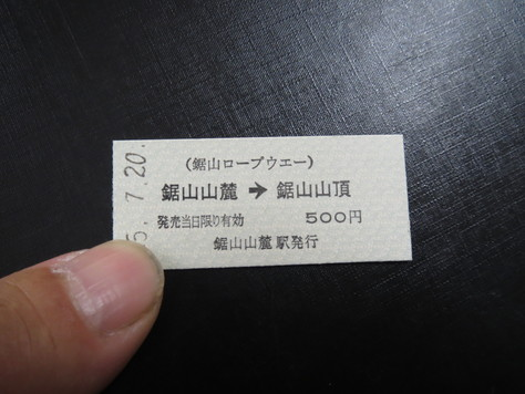a0157159_17524017.jpg