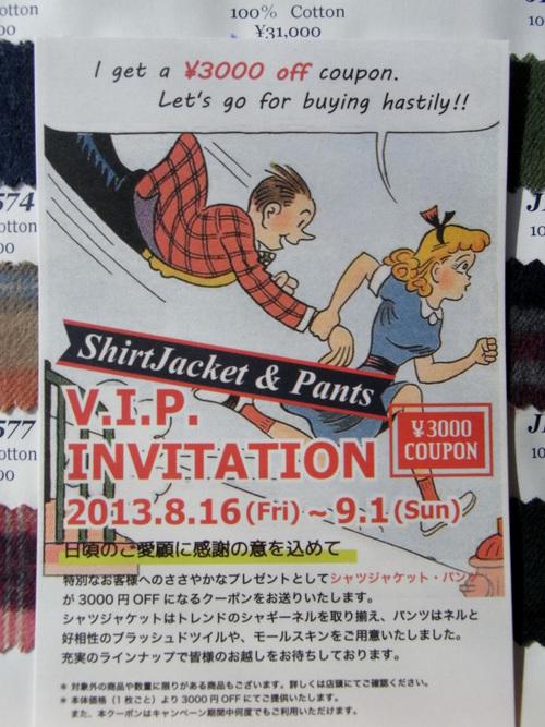 2013 秋のV.I.P. INVITATION ~「シャツジャケット&カジュアルパンツ」~秋を作ろう! 編_c0177259_21115026.jpg
