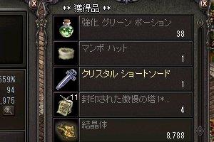 b0048563_18115980.jpg