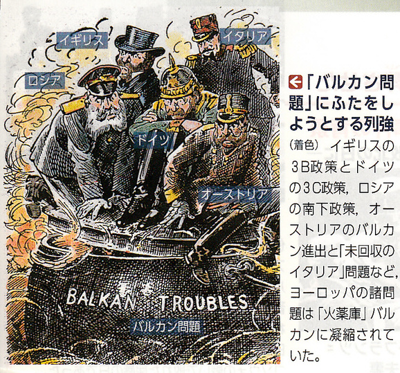 第41回世界史講座のまとめ①(第...