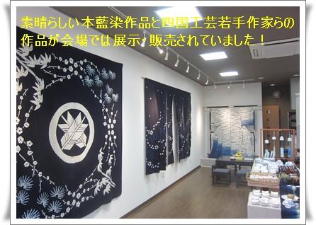 c0078592_20163588.jpg