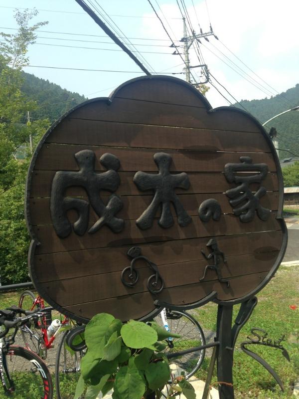 ロード朝練_a0262093_1638884.jpg