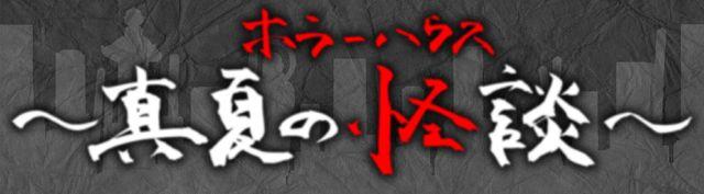 f0224905_17193394.jpg