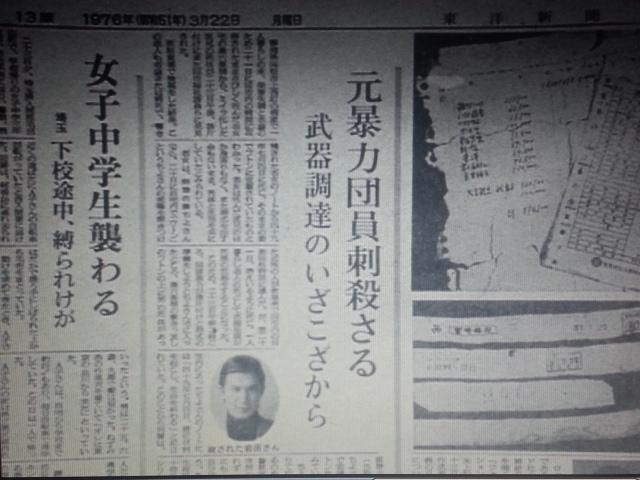 大都会 闘いの日々 第16話 私生活_b0042308_3101829.jpg