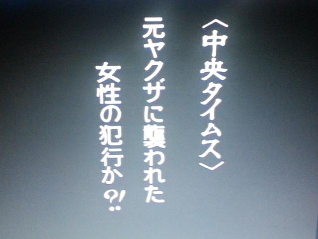 大都会 闘いの日々 第16話 私生活_b0042308_3255623.jpg