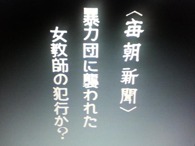 大都会 闘いの日々 第16話 私生活_b0042308_3405214.jpg
