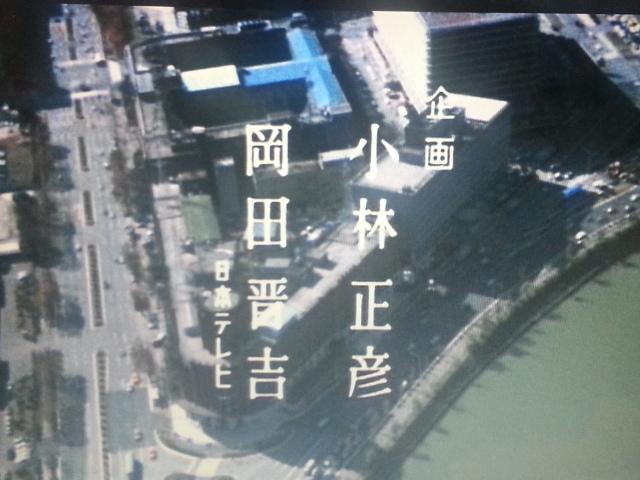 大都会 闘いの日々 第16話 私生活_b0042308_4315841.jpg