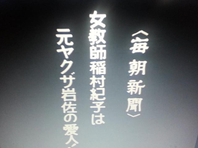 大都会 闘いの日々 第16話 私生活_b0042308_43171.jpg