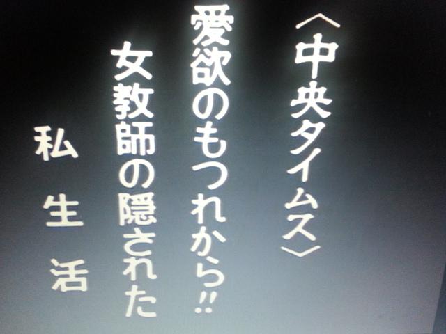 大都会 闘いの日々 第16話 私生活_b0042308_431946.jpg