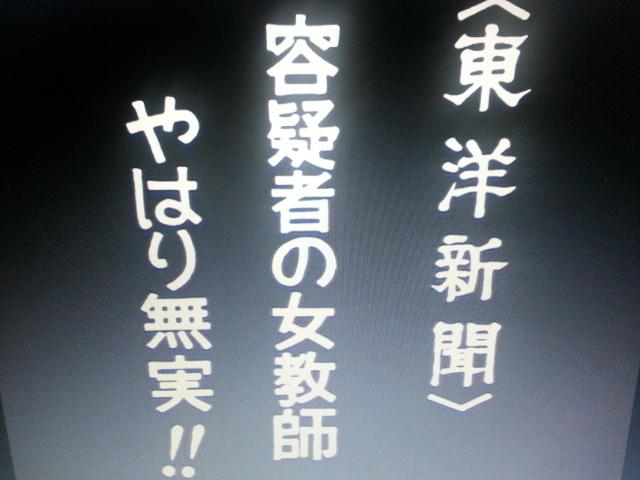 大都会 闘いの日々 第16話 私生活_b0042308_482383.jpg