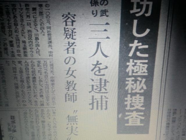 大都会 闘いの日々 第16話 私生活_b0042308_484525.jpg