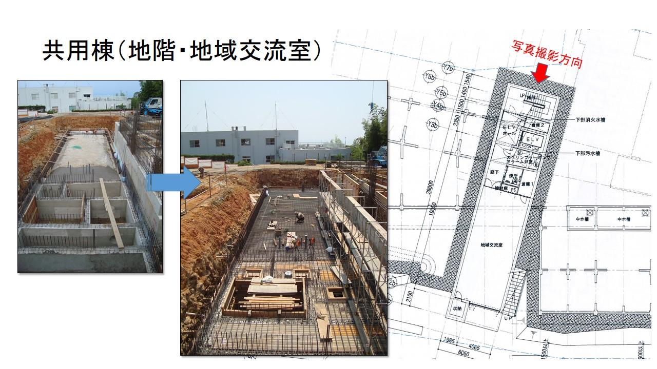 南棟基礎地中梁の配筋ほか_f0299108_1226154.jpg