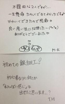アートクレイシルバー体験作品〜Studio NAO2〜_e0095418_1321556.jpg
