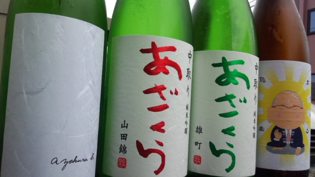 【日本酒】 別注 阿櫻 AZAKURA INAGAMINYORAI「SUNSET」責め 当店限定ver 24BY_e0173738_10291864.jpg