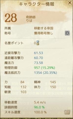 b0002439_0455100.jpg
