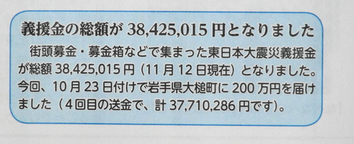 b0253941_23213487.jpg