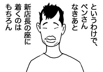 f0105741_14364098.jpg