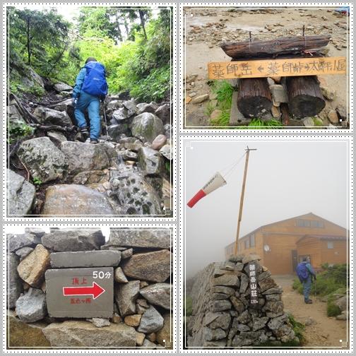 夏山遠征~薬師岳へ_e0164643_22593081.jpg