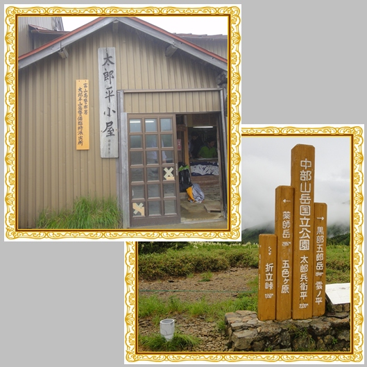 夏山遠征~薬師岳へ_e0164643_230010.jpg